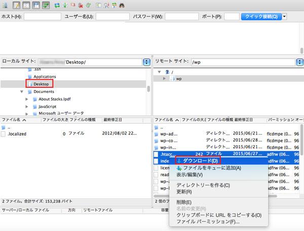 change_address_2