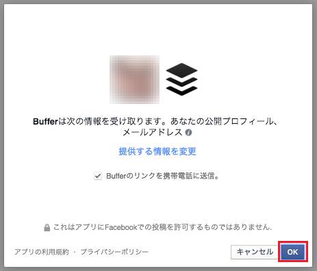 buffer_3