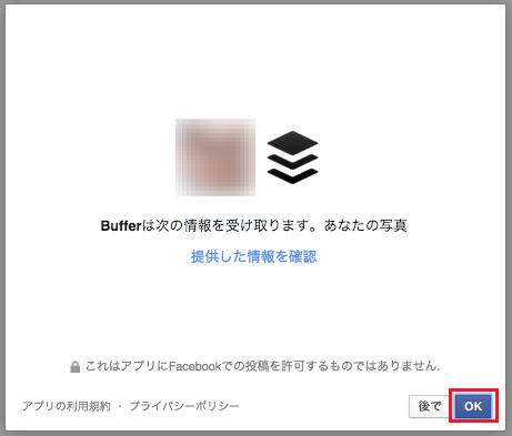 buffer_5
