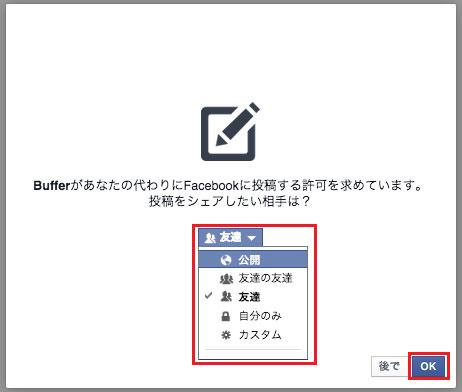 buffer_6
