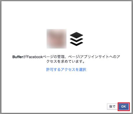buffer_7