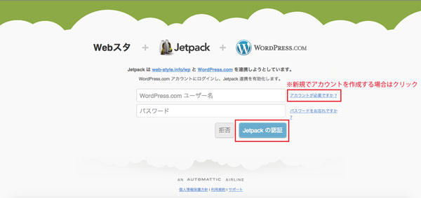 jetpack_2