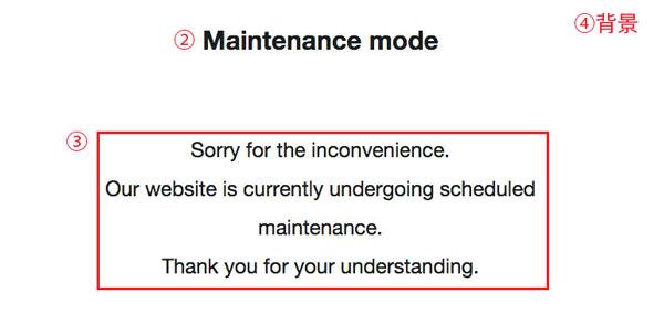 wp_maintenance_mode_5