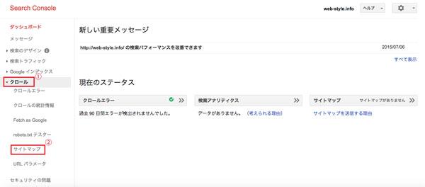 xml_sitemap_7