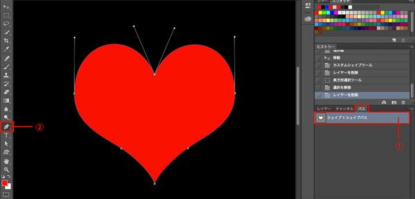 photoshop_custom_shape_4