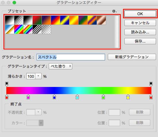 photoshop_gradation_5