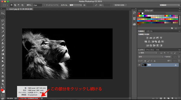 photoshop_image_size