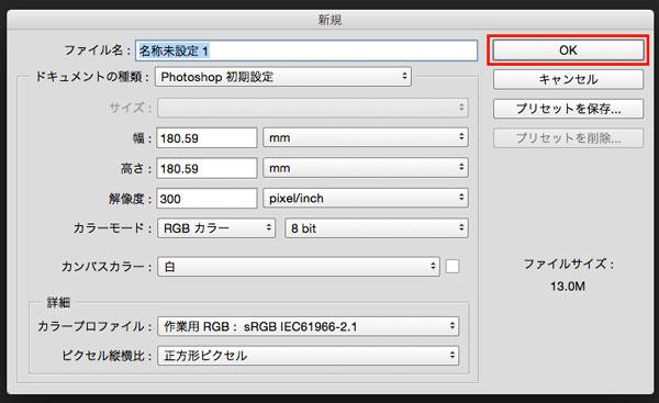 photoshop_start_2