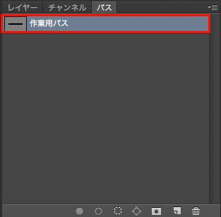 photoshop_text_change_path_5
