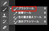 photoshop_text_change_path_8