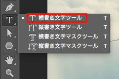 photoshop_text_path_3