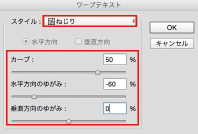 photoshop_text_path_8