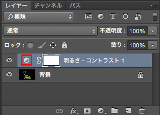 photoshop_adjustment_layer_4