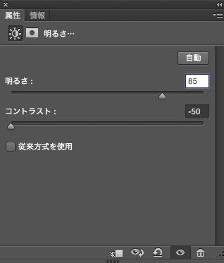 photoshop_adjustment_layer_5