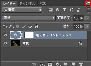 photoshop_adjustment_layer_7