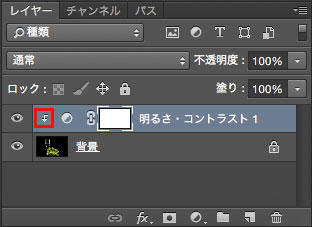 photoshop_adjustment_layer_8