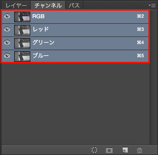 photoshop_alpha_channel