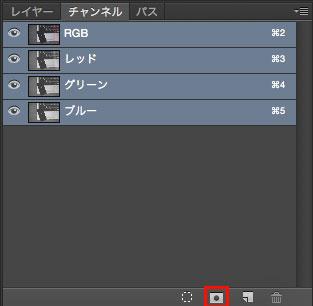 photoshop_alpha_channel_3