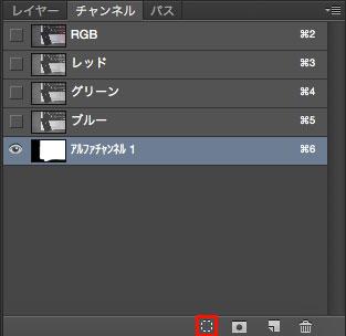 photoshop_alpha_channel_8