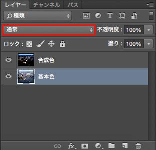 photoshop_blending_mode_2