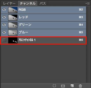 photoshop_change_color_image_4