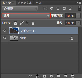photoshop_change_color_image_7