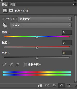 photoshop_image_adjustments_basic_2