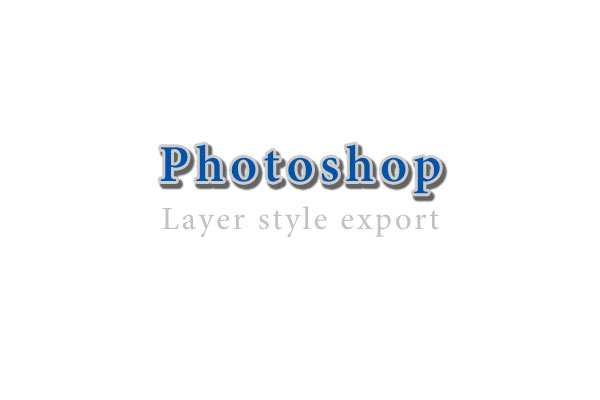 photoshop_layerStyle_export
