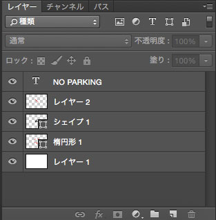 photoshop_shape_text_rasterize_2