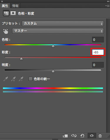 photoshop_adjustment_layer_channnel_greyish_2
