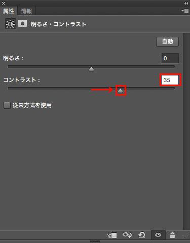 photoshop_adjustment_layer_channnel_greyish_4