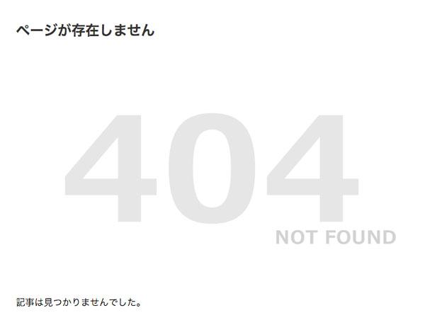 wordpress_siteGuard_login_error