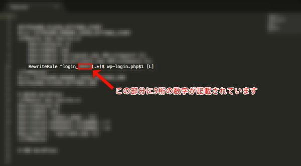 wordpress_siteGuard_login_error_4