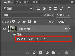 photoshop_rain_snow_9