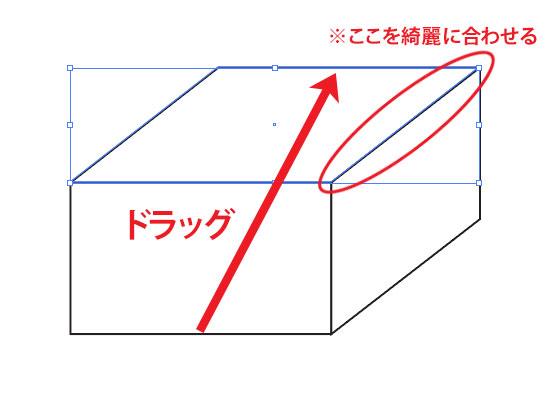illustrator_draw_figure_18