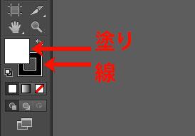 illustrator_draw_figure_2