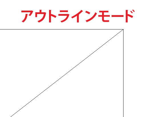 illustrator_draw_figure_20