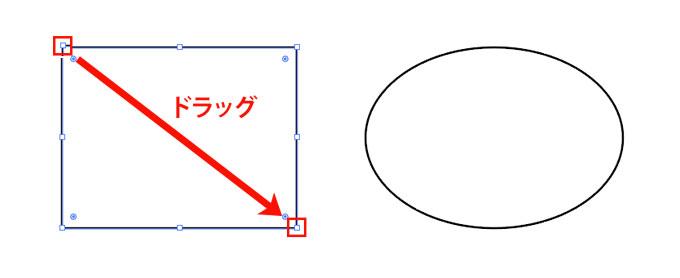 illustrator_draw_figure_6