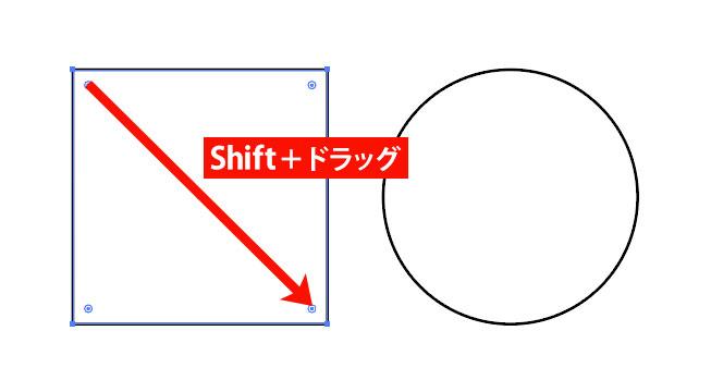 illustrator_draw_figure_7