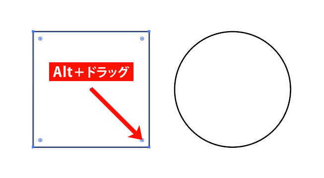 illustrator_draw_figure_8