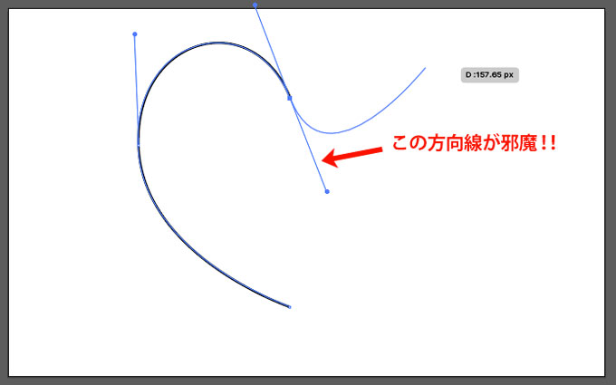 illustrator_trace_bezier_curve_6