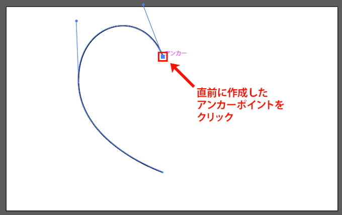illustrator_trace_bezier_curve_7