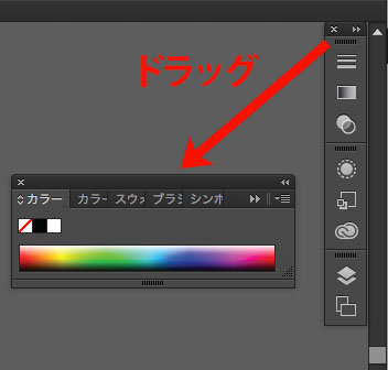 illustrator_workspace_10