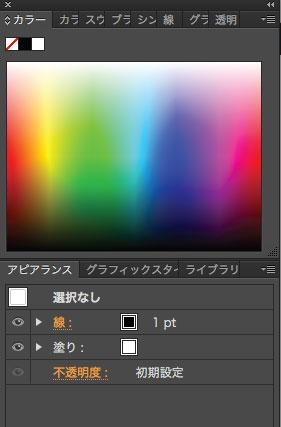 illustrator_workspace_11