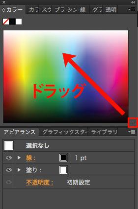 illustrator_workspace_12