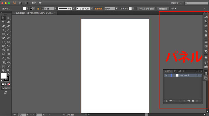 illustrator_workspace_2