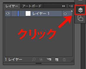 illustrator_workspace_3