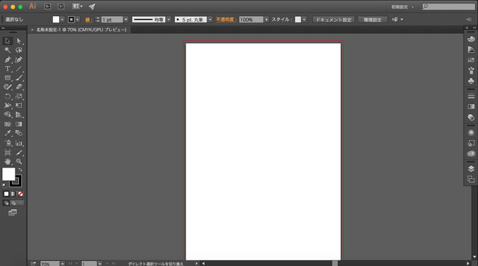 illustrator_workspace_4