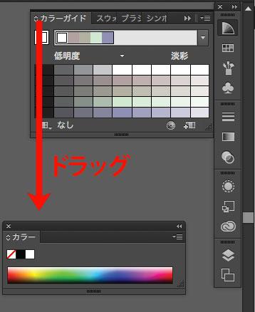 illustrator_workspace_9
