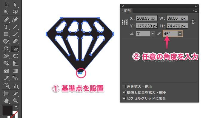 illustrator_transform_tool_16